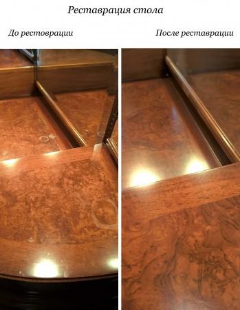 Реставрация-стола